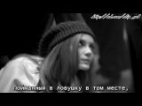 3 Doors Down - When Youre Young (Rus Sub)