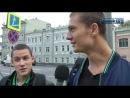 Москвичи: Войск РФ в Украине нет, но мы победим