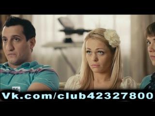 Универ. Новая Общага 132 (13) серия (эфир 18.09.14) vk.com/club42327800