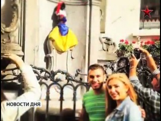 август 2014 писающий мальчик обмочил украинский флаг