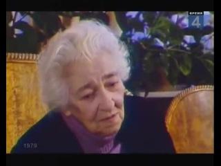 Фаина Георгиевна Раневская про 'выплеснуть'