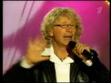 C.C. CATCH - Backseat Of Your Cadillac (Аркадий Укупник - Если хочешь) 2005 - песня Дитэра Болена (Dieter Bohlen)