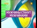 Светофор 7 сезон 1 серия