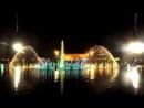 Цветной фонтан в Парке Горького