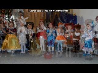 «Новий Год  2013-2014р.» под музыку Jose Augusto y Flora Ciarlo -  Mi primer Amor(OST Corazon Valiente). Picrolla