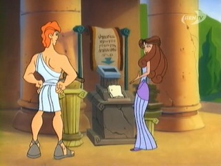 27 - Hercules And The Dream Date - Геркулес и Девушка Мечты