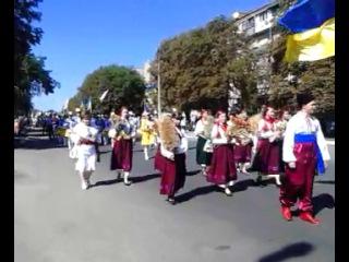 День Прапора у м.Бершадь