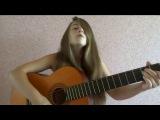 девушка красиво поет,классный голос,шикарно поет,талантливая девушка,кавер,cover