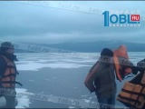 Жители Донбасса чуть не провалились под лед на Тургояке