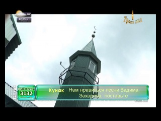 Ришат Шайхетдинов - Авылым - Камышлы