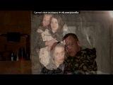 С моей стены под музыку Loc-Dog feat. K.Melody