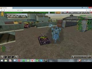 Крутой голд в танках онлайн очень круто поймал на мине!