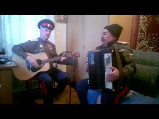 Когда мы были на войне. Русская народная казачья песня