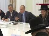 Путин Геббельс_HIGH