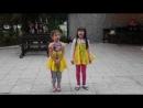 """Танец девочек в лагере """"Мишпаха- 2-14"""""""