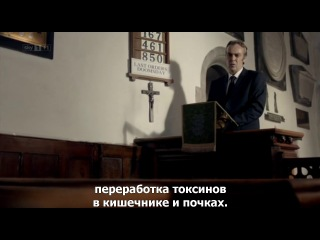 ☆ Инспектор Клот / A Touch of Cloth 3 сезон 1 серия | SUB HD (Субтитры) [ vk.com/StarF1lms ] ☆