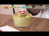 Yokoyama Yui - Hamachan ga! от 12 ноября 2014 г.
