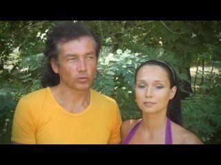Семья Калмыковых 3 урок серии видео '5 ШАГОВ ЭФФЕКТИВНОГО ПЕРЕХОДА НА СЫРОЕДЕНИЕ'