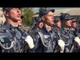 Марш курсантов Пермского института ФСИН России (ПЕРВОЕ ИСПОЛНЕНИЕ)