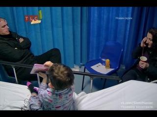 Скорая помощь 24 часа: Сумерки