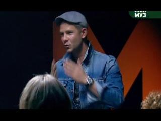 Мафия на МУЗ-ТВ - 13.10.2009