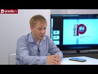 ДаДзи - Россия готовит ответный удар 14.07.2014.