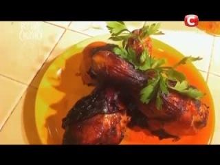Три удивительных блюда из куриных голеней. Часть 1