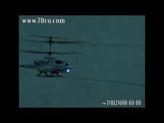 Квантум Вертолёт на радиоуправлении U810A с ракетами