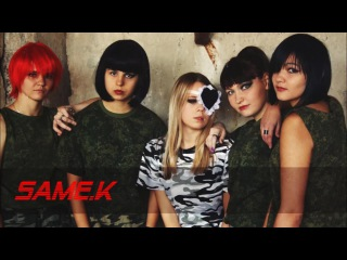 Same.K - Red light (Teaser)