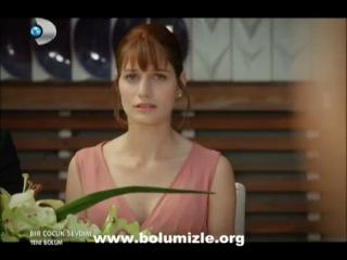 Bir Çocuk Sevdim 1 часть 9 серии
