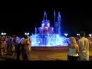 Поющий фонтан на набережной в Геленджике
