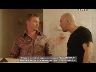 Физрук | 2 сезон 4 серия | 24 серия | 12.11.14 | KinoSteka.ru