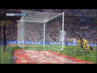 Реал Мадрид - Кордова 2:0