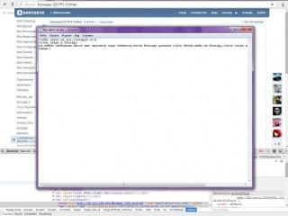 Как зайти под акк в блокаде(работает только в браузерах яндекс и опера)