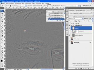 54 Метод ретуши изображения путём разложения его на 3 состовляющие светотеневой рисунок детали средних размеров текстура кожи в Adobe Photoshop