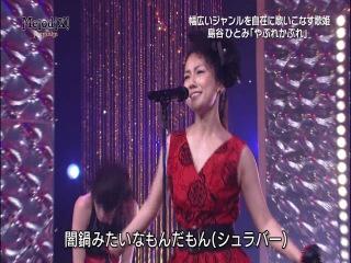 Hitomi Shimatani - Yabure Kabure (Melodix!/14.07.2014)
