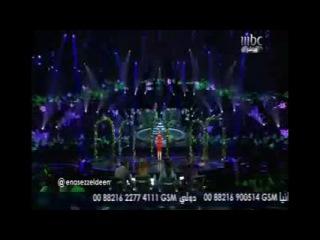Arab Idol - إيناس عزالدين - ألف ليلة وليلة - Enas Eiz Al Deen ...Egypt