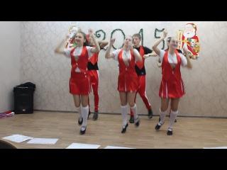Финальный танец ДЮП