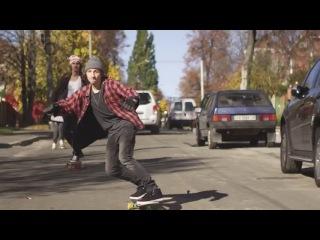 Нервы - Sk8 (клип про скейтеров и трюки на скейте)