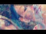 С моей стены под музыку Flo Rida - Wild Ones (feat. Sia). Picrolla