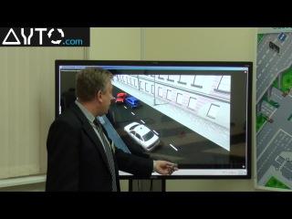 avto.com -  обучающий автопортал, вся программа автошколы в видеоуроках
