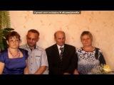 С моей стены под музыку Он предложил выйти мне замуж - Замуж (DJ Mikis &ampamp Dmitriy Nikolayzen REMIX). Picrolla