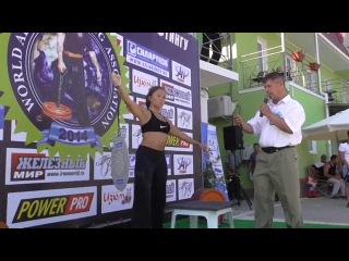 Silver Bullet, женщины, СоС № S  на 4-м Чемпионате Мира по армлифтингу