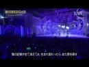 [12.07.2014] THE MUSIC DAY 音楽のちから~嵐15周年SPライブ~ [720p]