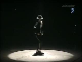 Michael Jackson HIStory Tour Copenh ZB