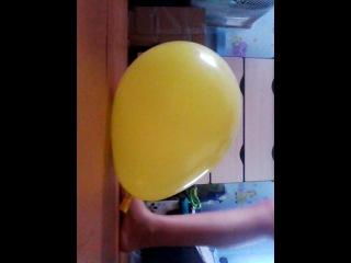 как легко лопнуть шарик
