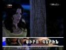 Chari Armate - Episode 35 (01.09.2014)