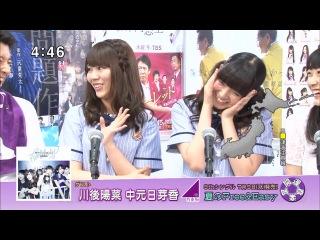 Nogizaka46 - Kaiun Ongakudo от 12 июля 2014 г.