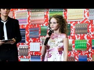 «Мини Мисс Челябинск 2014» под музыку Kerli - Tea Party (Алиса в стране чудес). Picrolla