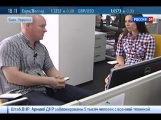 Украина запустила телеканал